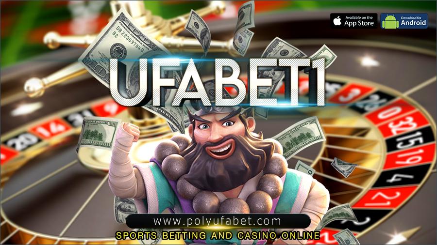 อันดับที่ 2 .UFABET1