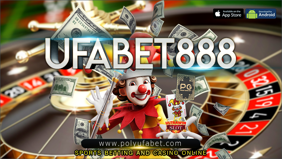 รีวิวเว็บพนัน 4 .UFABET888